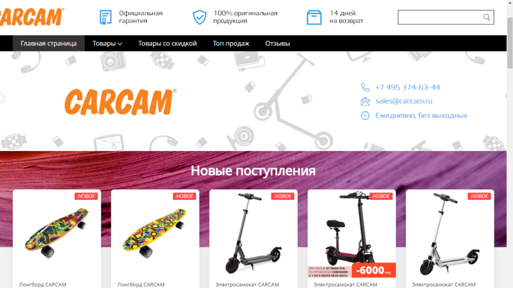 Carcam Official Store на AliExpress