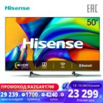 "TV Hisense 50"" 4K Smart TV H50A6140"