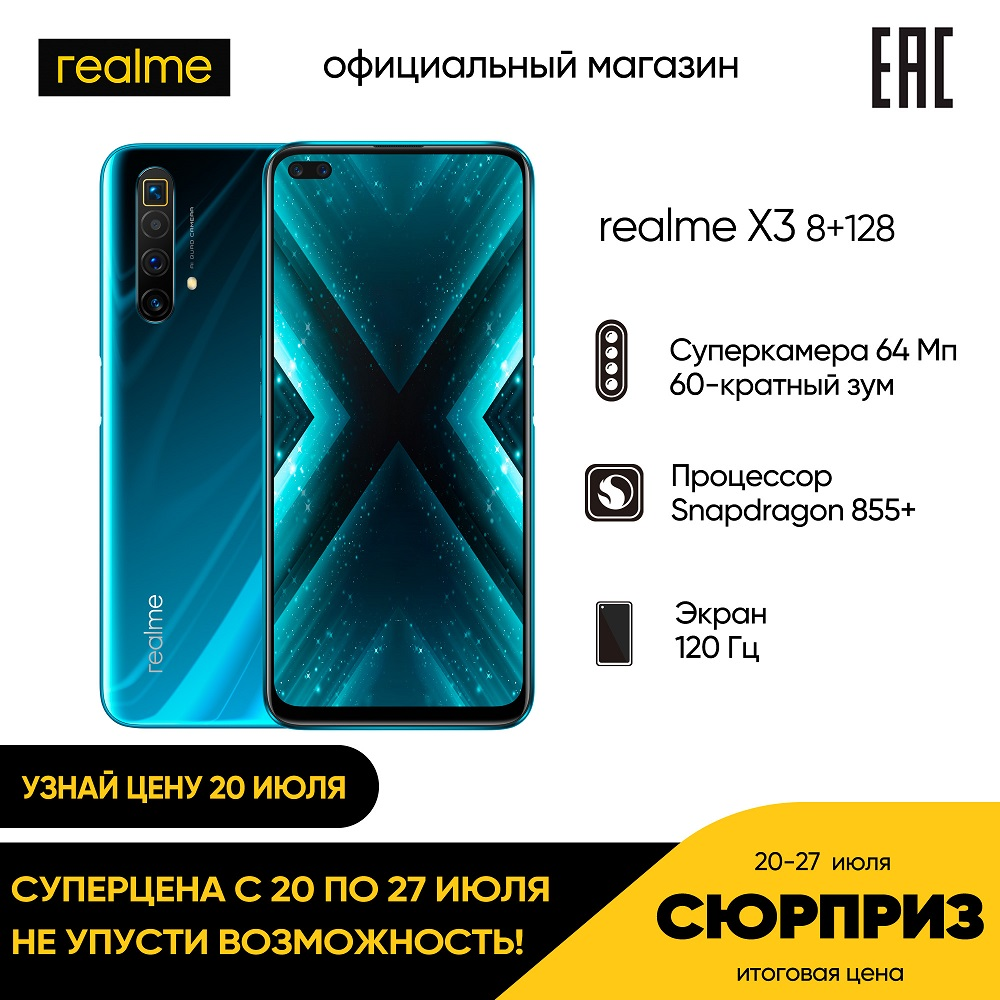 Smartphone Realme X3 SuperZoom