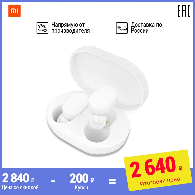 Xiaomi Mi wireless headphones True Wireless Earphone 2 Basic